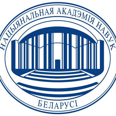 Минск : Беларуская навука