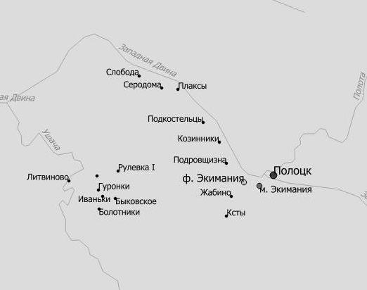 Экимань, имение, Полоцкий уезд