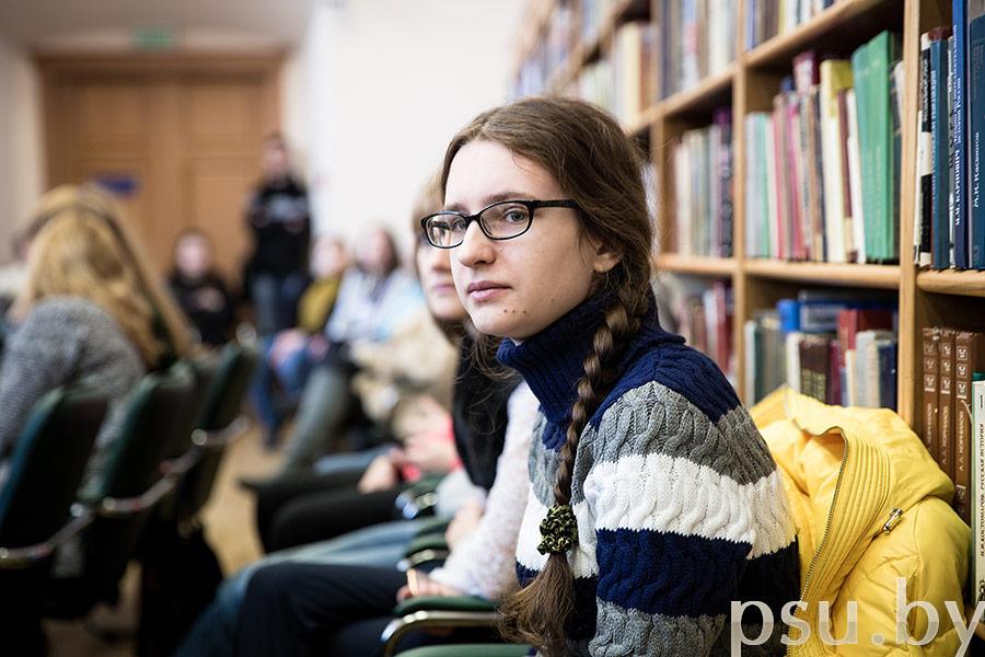 литературная встреча, ПГУ