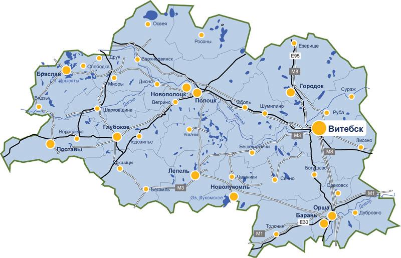 Этническая история Белорусского Поозерья